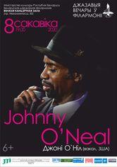 «Джазовые вечера в филармонии»: Джонни О'Нил (вокал, США)