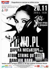 Джазавыя вечары ў філармоніі: PIANO.PL