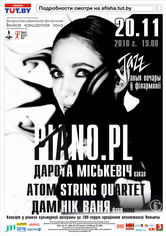 Jazz Evenings at the Philharmonic: PIANO.PL