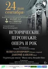 Авторский проект Юлии Казимирович