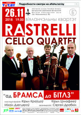 Rastrelli Cello Quartet  «От Брамса до Битлз»