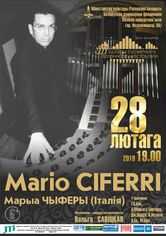 Masterpieces of world organ art: Mario Ciferri (Italy)