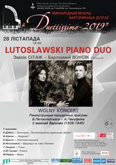 """Международные музыкальные вечера фортепианных дуэтов """"Duettissimo"""": """"Lutoslawski Piano Duo"""""""