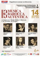 """""""Musica Barocca Autentica"""""""