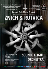 "Фольк-метал гурт ""Znich"",  Гурт ""Rutvica"""