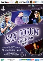 Sax Forum 2019
