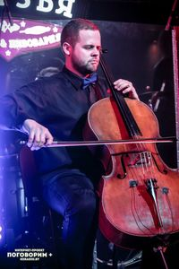 Багринцев Алексей (виолончель)