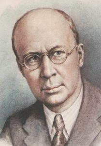 Прокофьев Сергей (1891 - 1953)