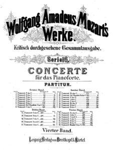 Моцарт В. Концерт №24 до минор для фортепиано с оркестром, КV.491