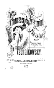"Чайковский П. ""Франческа да Римини"", симфоническая фантазия, ор.32"