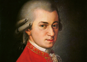 Моцарт Вольфганг Амадей (1756 - 1791)