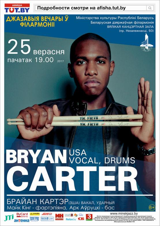 Брайан Картер  (ударные, вокал, США)