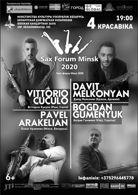 Sax Forum 2020