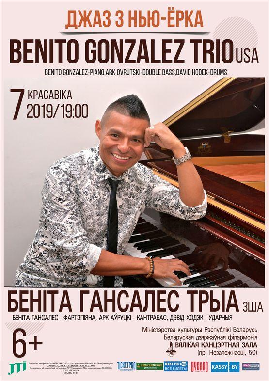 Бенито Гонсалес трио (США)