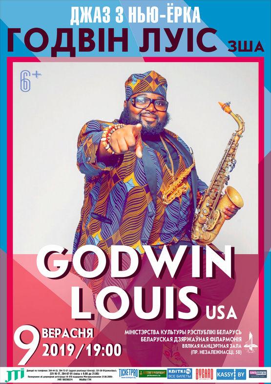 Godwin Louis Quartet (США)