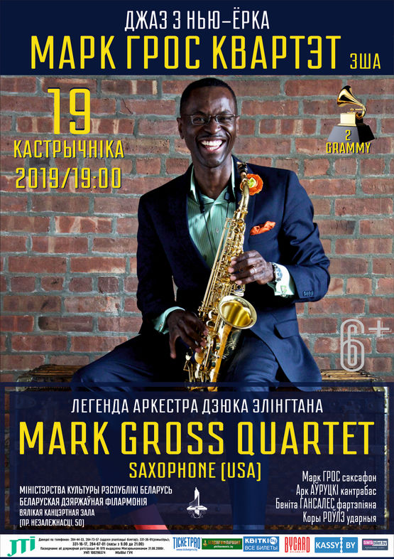 Jazz Evenings at the Philharmonic: Mark Gross Quartet (USA)