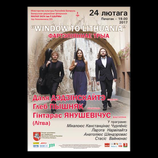 """WINDOW TO LITHUANIA"": Фортепианное трио (Литва)"