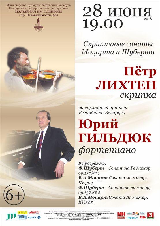 Yury Gildiuk, piano / Petr Likhten, violin