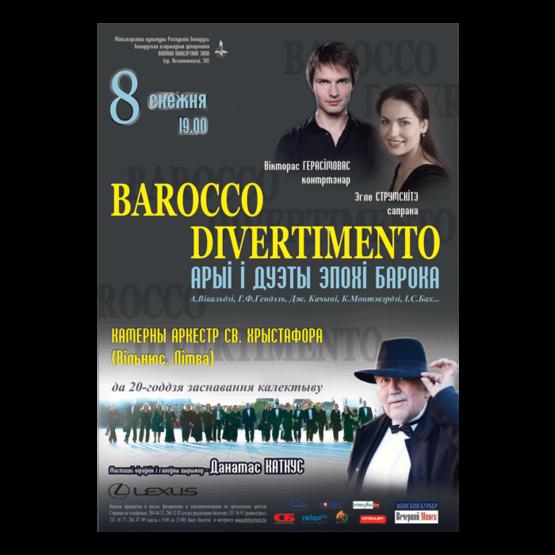«Barocco Divertimento»: Камерный оркестр Св.Христофора (Литва)