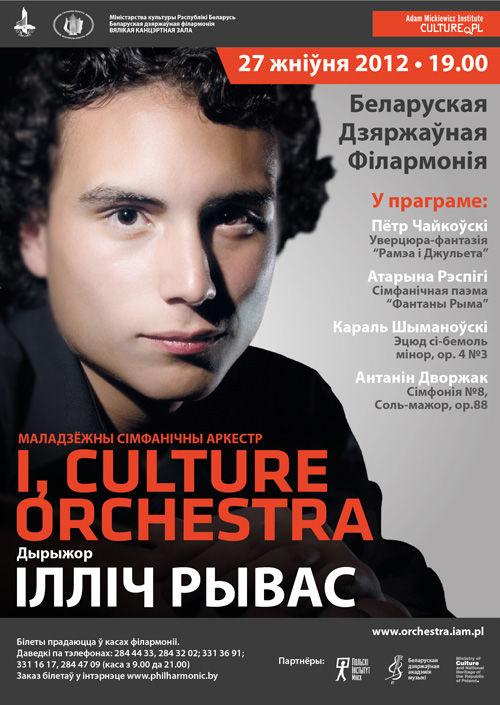I,Culture orchestra 2012