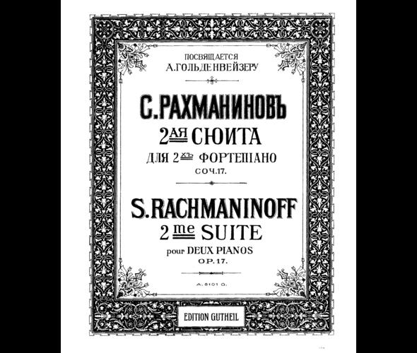 Рахманинов С. Сюита №2 До мажор для двух фортепиано, ор.17