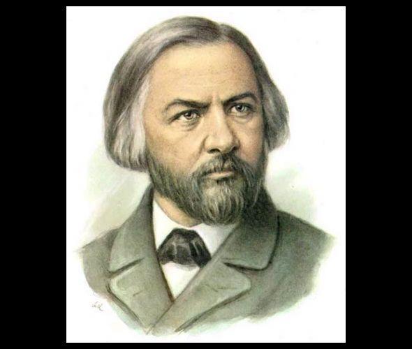 Глинка Михаил (1804 - 1857)