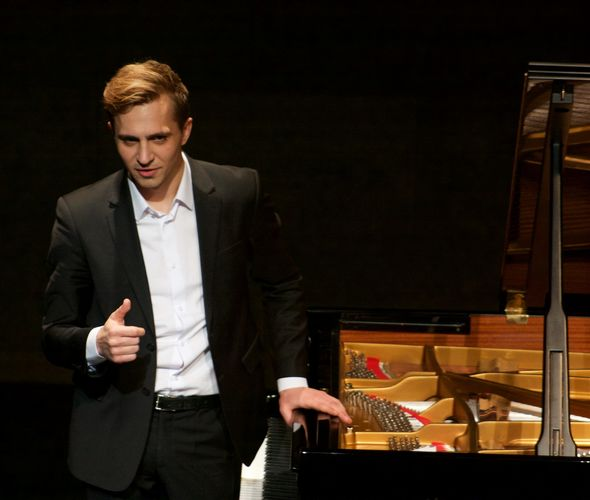 Кедук Кирилл (фортепиано)