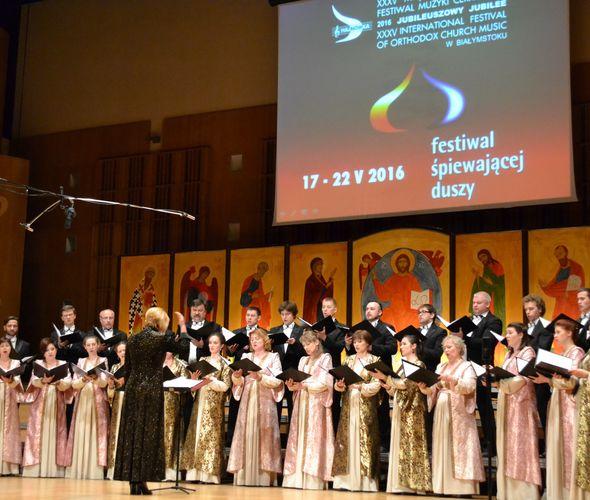 На фестивале в Хайновке (Польша)