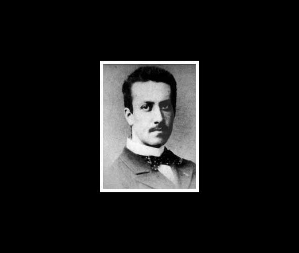 Видор Шарль Мари (1844 - 1937)